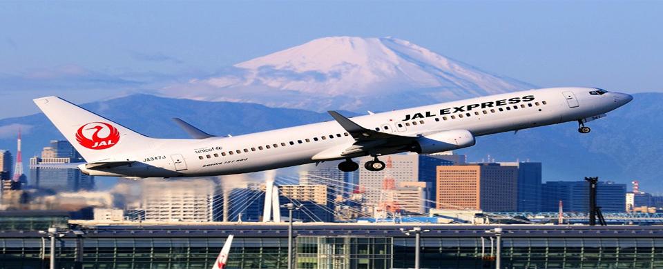 JAL Japan Airlines Mont Fuji Tokyo Haneda