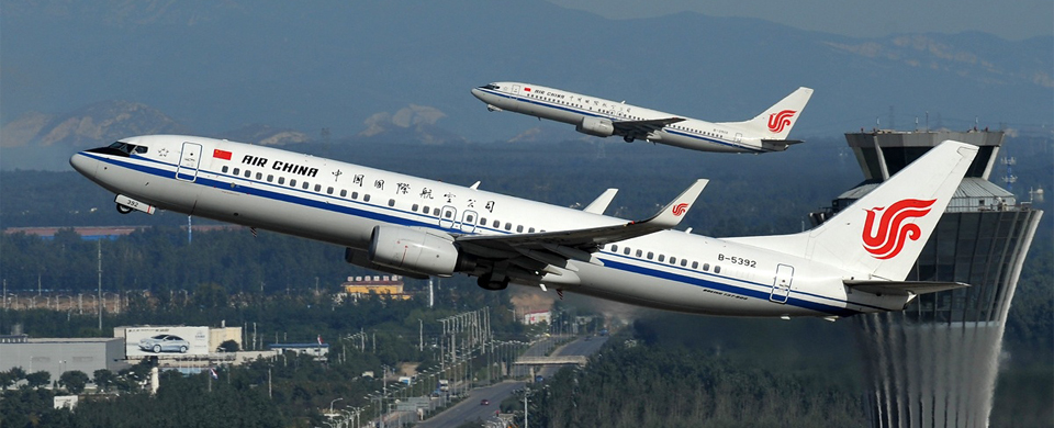 Air China Parallel Planes Take-off